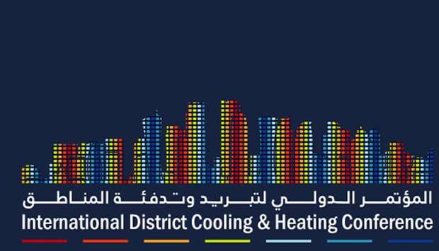 District Cooling & Heating meet