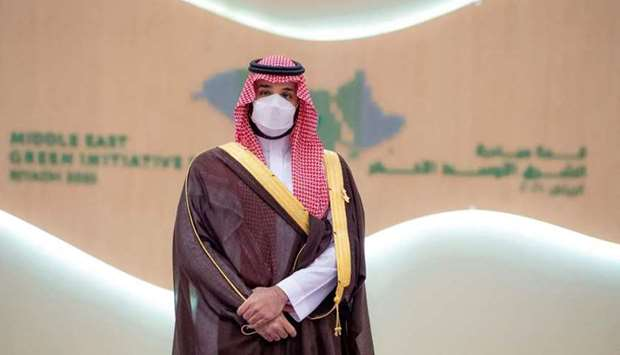 Saudi Crown Prince Mohamed bin Salman attending the Middle East Green Initiative Summit (MGI) in the