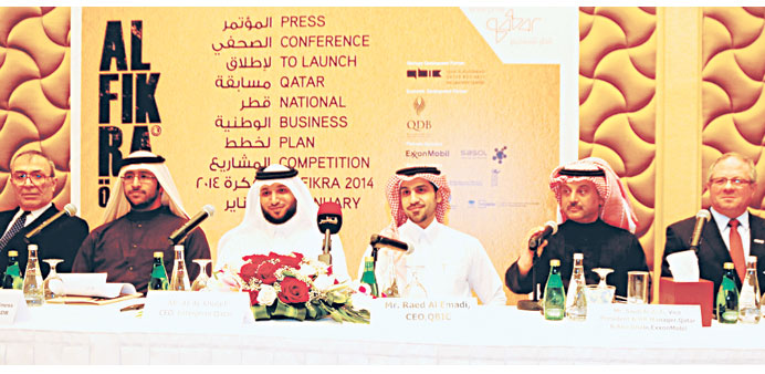 al fikra national business plan competition
