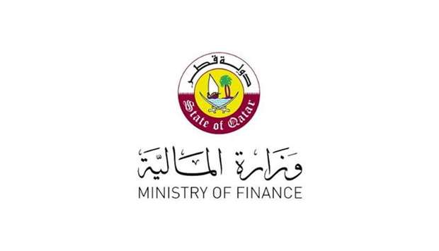 Qatar establishes General Tax Authority