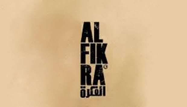 al fikra business plan competition