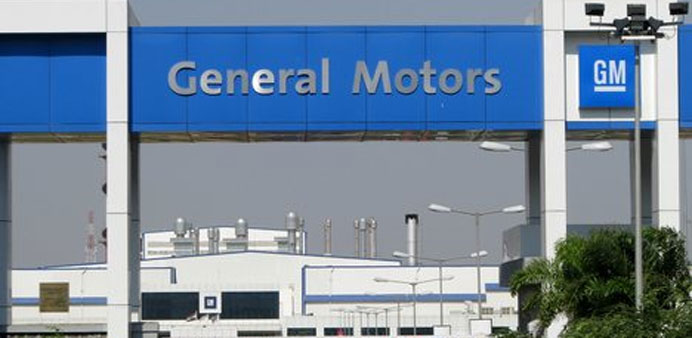 gm restructured By joseph white detroit (reuters) – general motors co's gmn president said on thursday that april 20 is a hard deadline to reach an agreement.