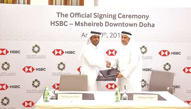 HSBC to open first digital branch in Qatar at Msheireb Downtown Doha