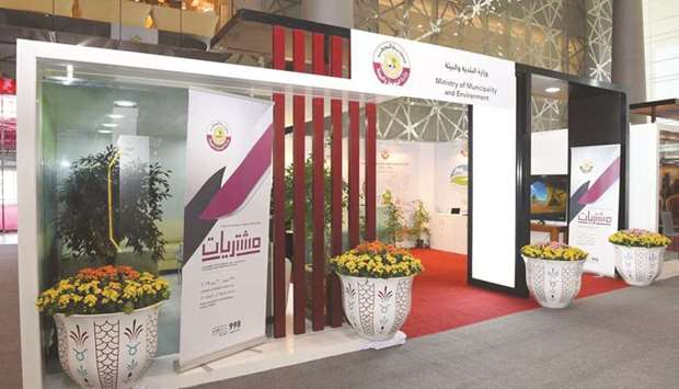Exhibition Stand Tenders : Mme takes part in moushtarayat