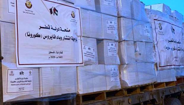 Qatar panel distributes food parcels to needy Gaza families
