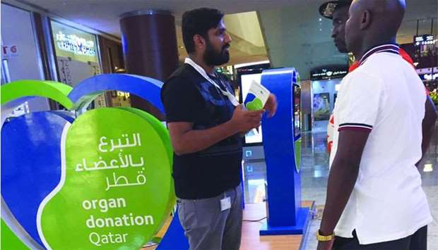 HMC aims for 400,000 organ donors by year-end