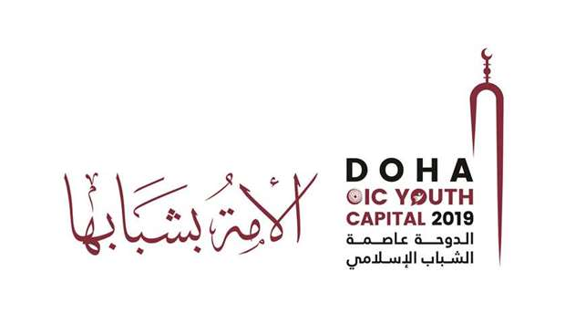 Doha Islamic Youth Forum to begin on July 7