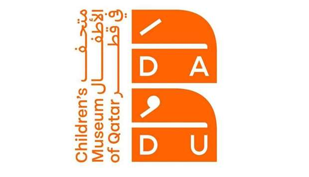 Dadu' is the official name of the Children's Museum of Qatar