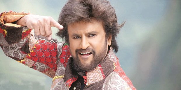 My Name Is Rajinikanth Pdf