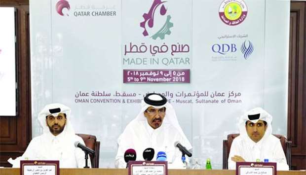 Made in Qatar 2018' expo in Oman: 200 companies to join