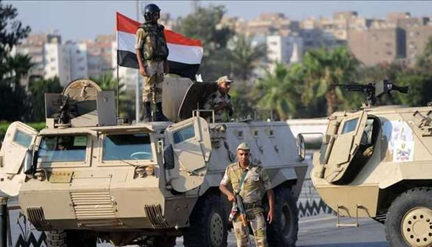 The security force - Egypt