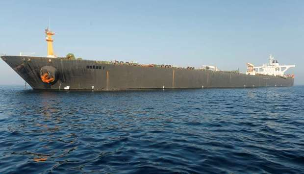 The name of Iranian oil tanker Grace 1 is seen removed as it sits anchored after the Supreme Court o