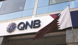 QNB expects oil prices at $58 a barrel in 2018