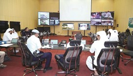 Security arrangements for Doha cycling championship