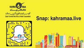 Kahramaa launches account on Snapchat