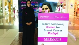 PHCC takes breast cancer campaign to shoppers