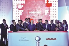 Ooredoo Maldives prepares for IPO