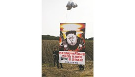 This handout photo released by North Korean defectors group,