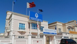 Headquarters of Al-Wefaq in Bahrain