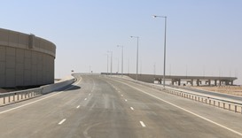 A view of the bridge linking Al Huwaila Road with North Road