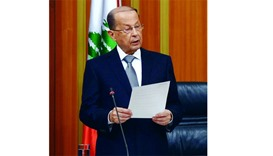Lebanon elects Aoun president, ending two-year political vacuum