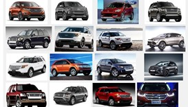 Ford sport utility vehicles