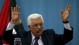 Palestinian local polls delayed for up to four months