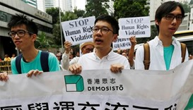 Thailand bars entry to HK activist 'at China's request'