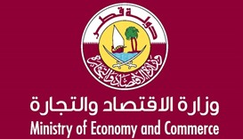Ministry detects 30 violations of consumer protection law