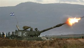 Israeli tanks fire on Gaza in response to rocket