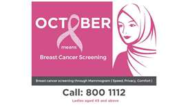 PHCC unveils breast cancer awareness campaign