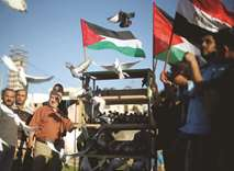 Joy mixed with caution in Gaza after unity deal