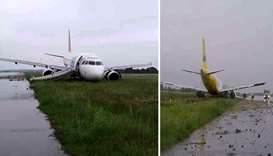 Cebu Pacific flight overshoots the runway of Iloilo international airport.