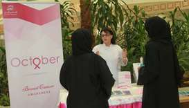 Al-Ahli Hospital launches breast cancer awareness campaign