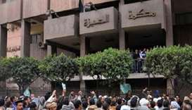 Giza criminal court