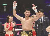 Japan's Murata stops N'Dam to win world title
