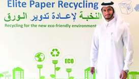 Qatari firm teaches children the importance of recycling