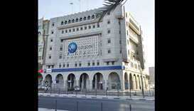 QIB sponsors conference on information security in financial institutions