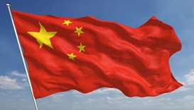 China considers three-year jail for disrespecting national anthem, flag