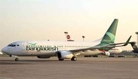 Bangladesh arrests pilot accused of plot to hijack plane