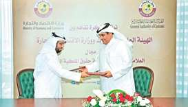 Ministry of economy, customs authority sign accord on IPR