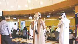 Doha Bank leaves worst provisions behind as profit tops estimate
