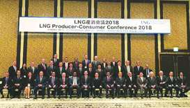 HE al-Sada and other dignitaries who attended the '7th LNG Producer – Consumer Conference 2018' that