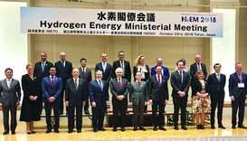 Dr al-Sada (front row-third left) and other ministers who attended the 'Hydrogen Energy Ministerial
