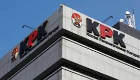 Corruption Eradication Commission, known as KPK