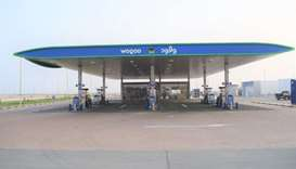 The Fereej Kulaib petrol station