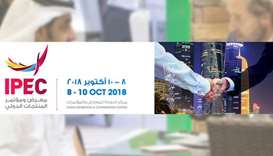 MEC to participate in first International Products Exhibition and Conference 2018
