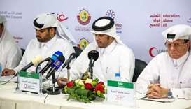 Officials announcing the initiative in Doha.