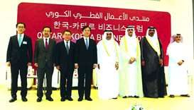 HE the Minister of Commerce and Industry Ali bin Ahmed al-Kuwari and South Korean minister Sung Yun-