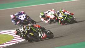 The Qatar round of the MOTUL FIM Superbike World Championship will be held at the Losail 